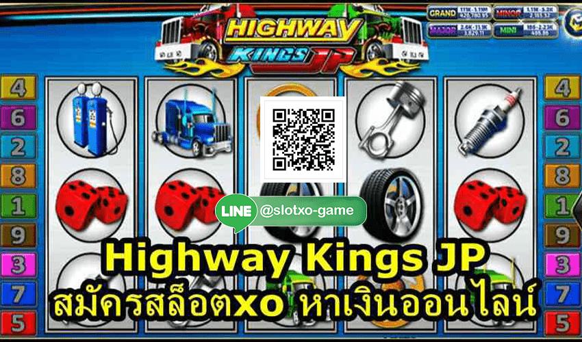 Highway kings JP สมัคร.jpg