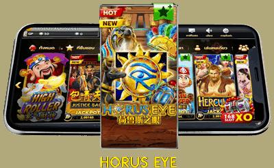 Horus Eye 5