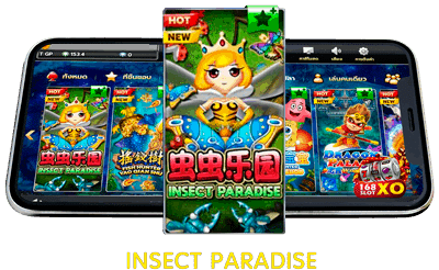 Insect Paradise 2