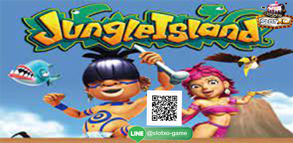 Jungle Island ปก2.jpg