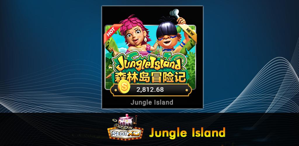 Jungle Island ปก3