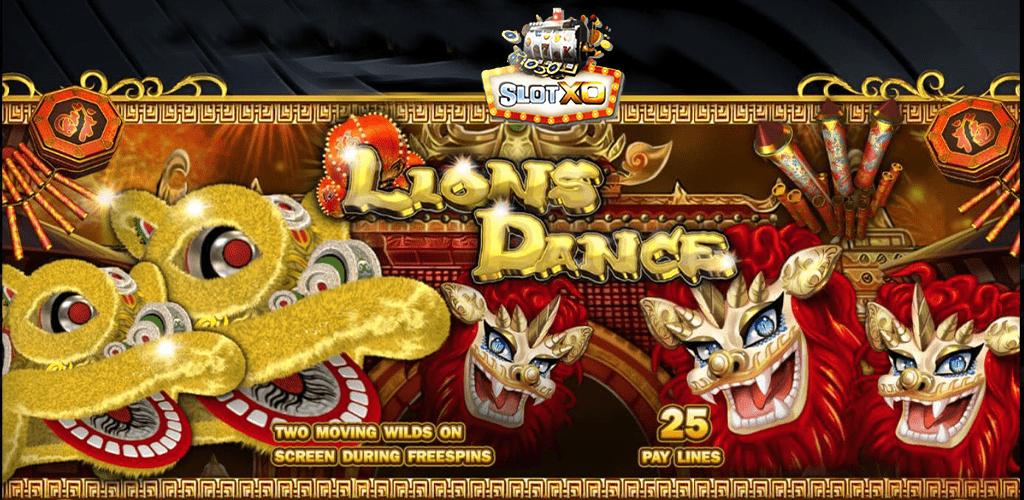 Lions Dance ปก2.jpg