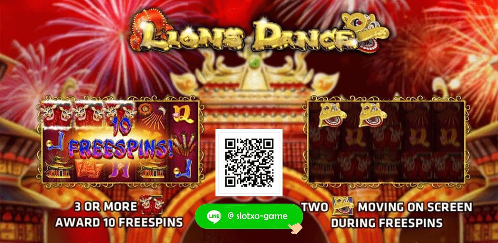 Lions Dance ปก3.jpg