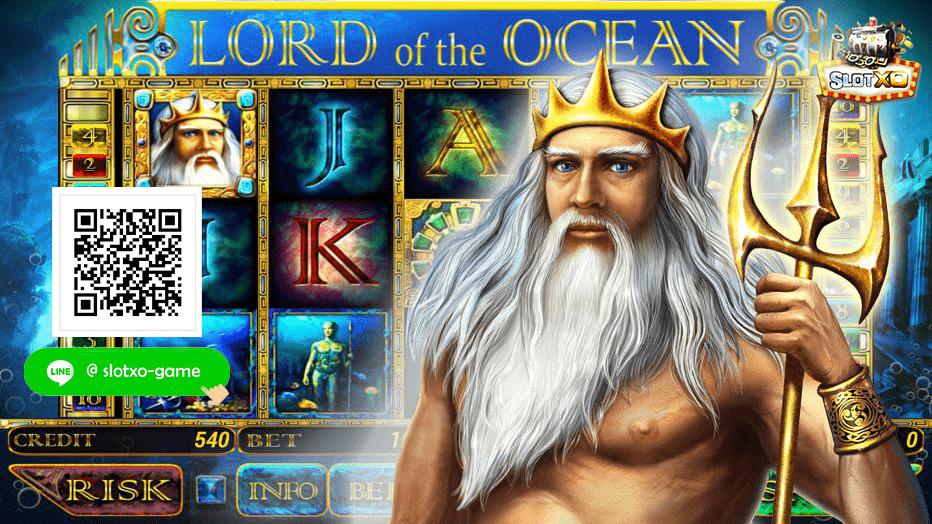 Lord Of The Ocean สมัคร.jpg