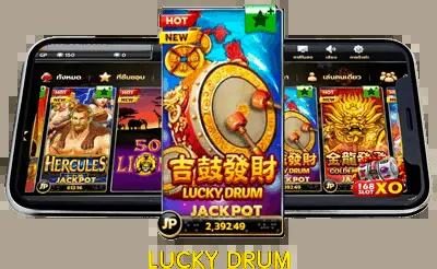 Lucky Drum 4