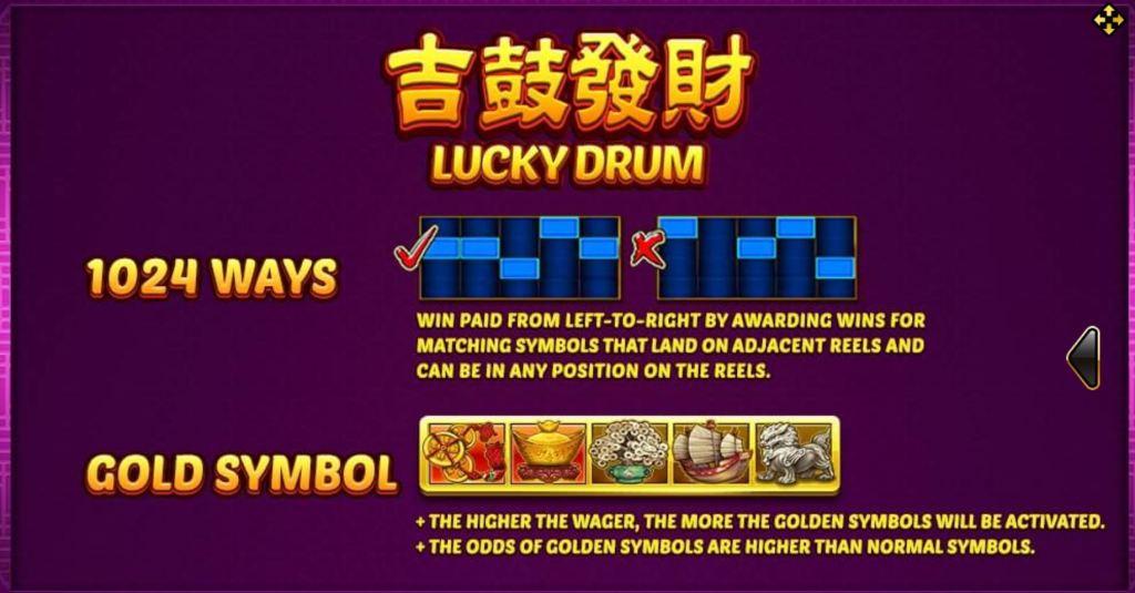 Lucky Drum 6
