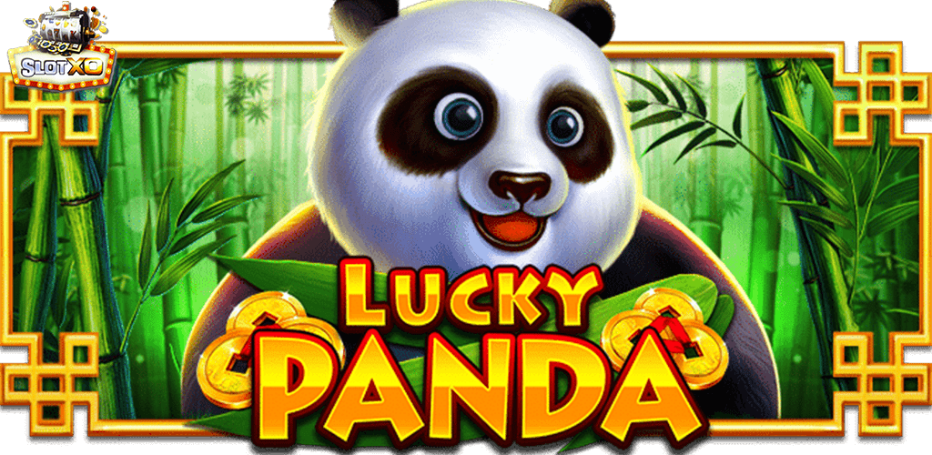 Lucky Panda ปก2