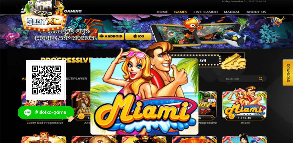 Miami ปก2.jpg