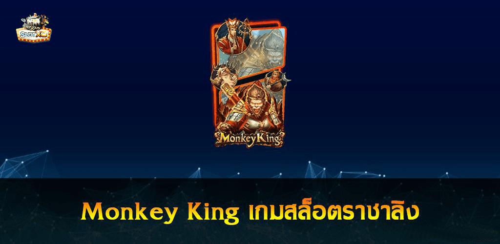 Money King ปก3