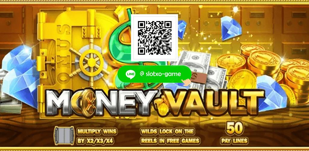 Money Vault ปก3.jpg