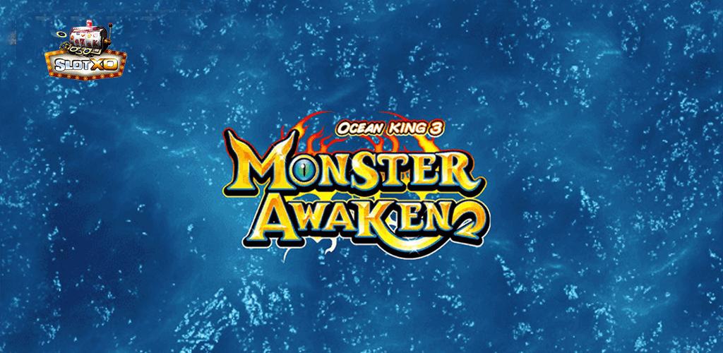 Monster Awaken ปก 3.jpg