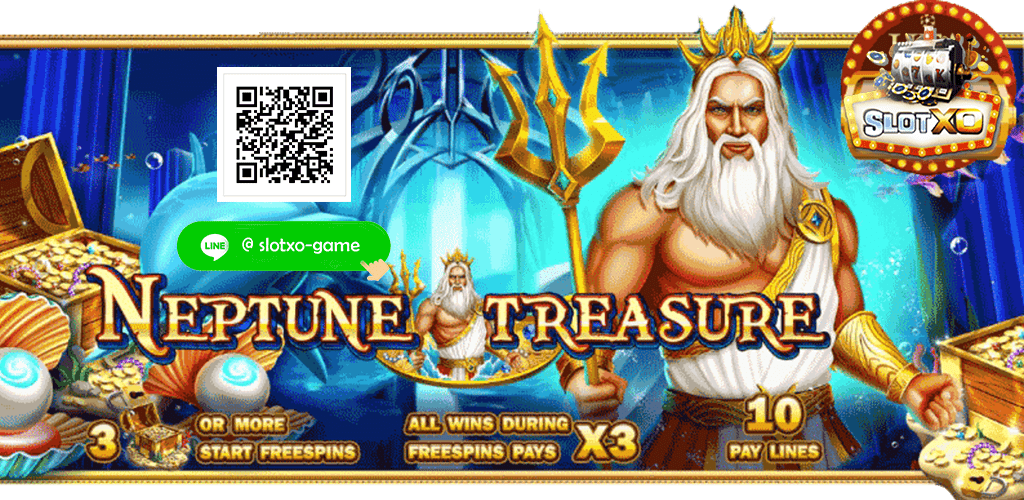Neptune Treasure ปก3