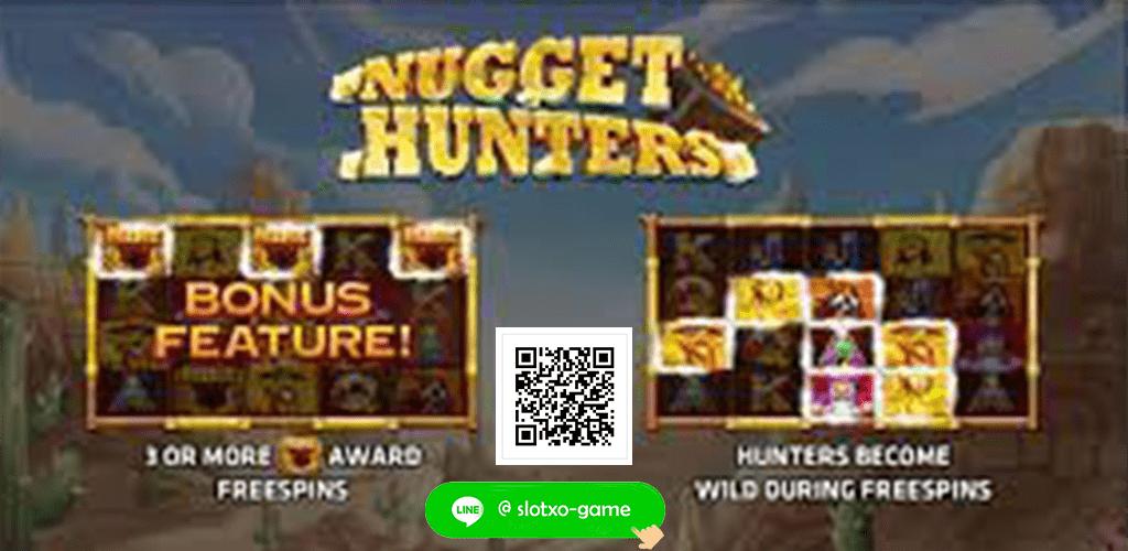 Nugget Hunters ปก3.jpg