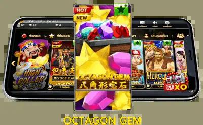 Octagon Gem 3