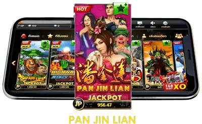 Pan Jin Lian 1
