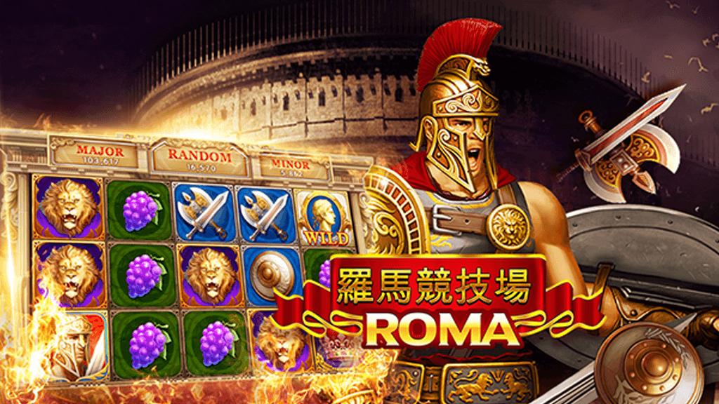 สล็อตยอดนิยม Slot-Roma