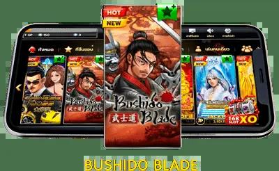 ทดลองเล่น Bushido Blade blade-1