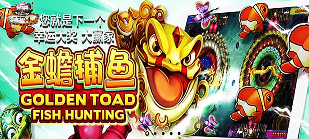 slotxo Golden Toad Fish Hunting