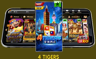 slotxo 4 Tigers