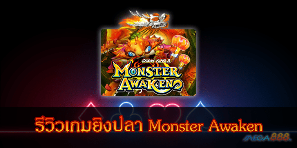 slotxo Monster Awaken