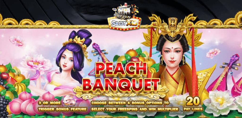 Peach Banquet ปก3