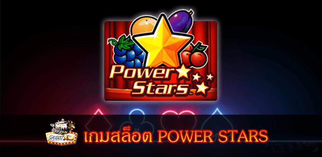 Power Stars ปก2