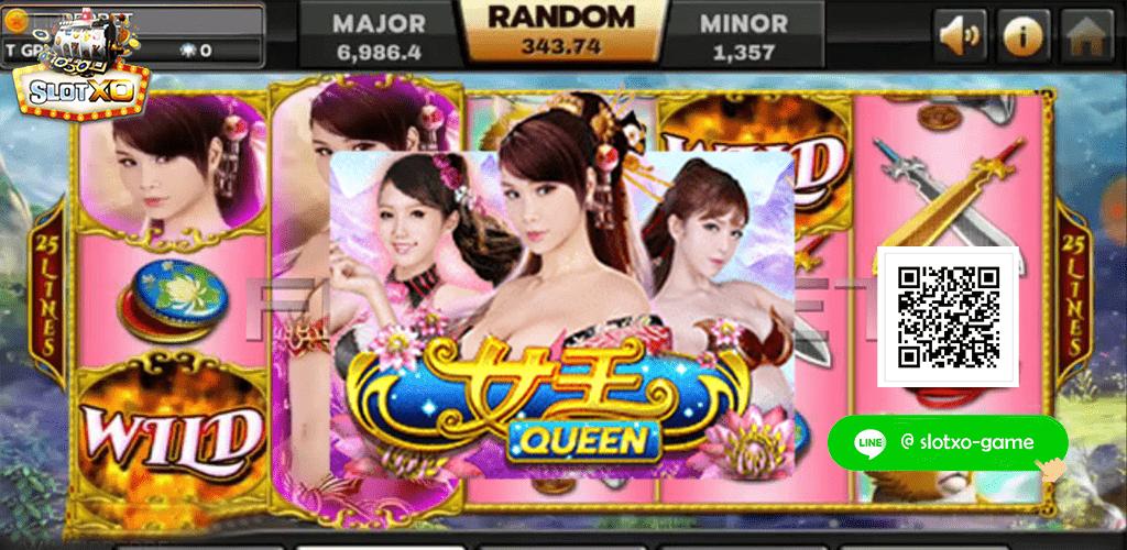 Queen ปก3.jpg