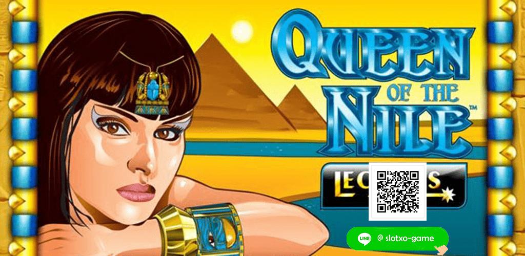 Queen Of The Nile ปก3.jpg