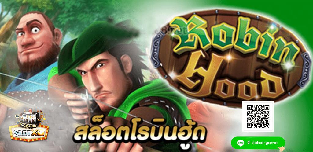 Robin Hood ปก2.jpg