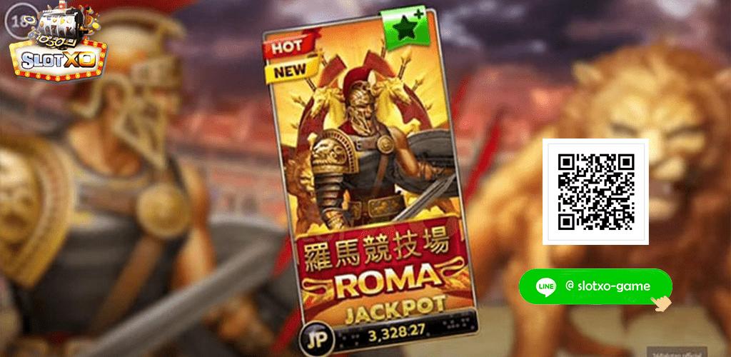 Roma ปก3.jpg