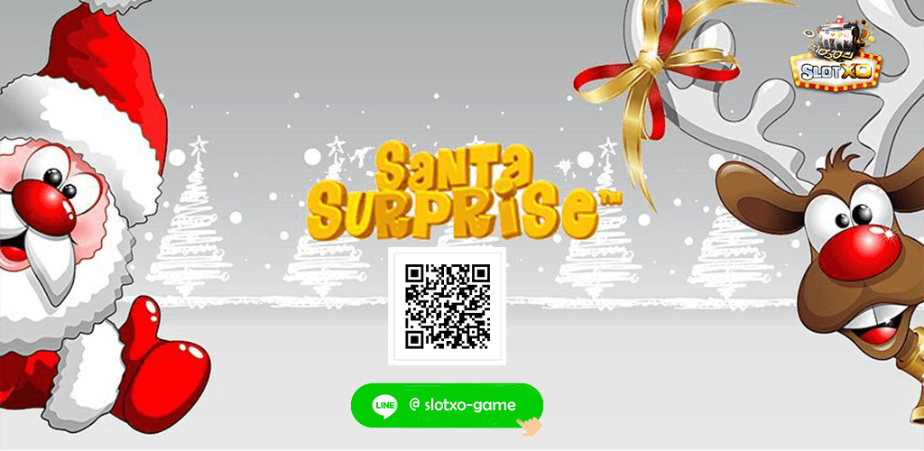 Santa Surprise ปก3.jpg