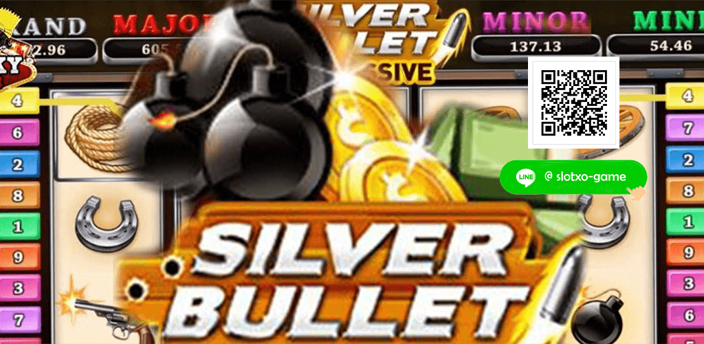 Silver Bullet Progressive ปก3.jpg
