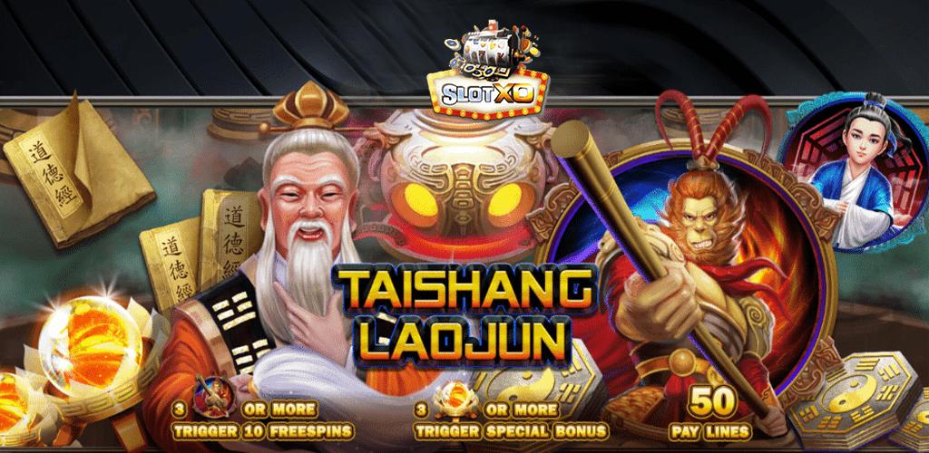 Tai Shang Lao Jun ปก2