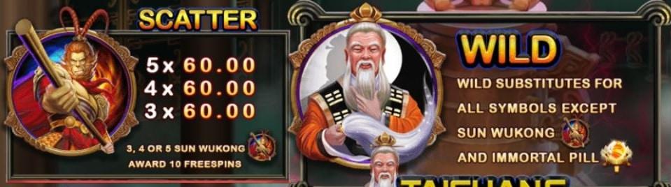 Tai Shang Lao Jun 3