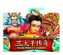 Third Princes Journey ปก1