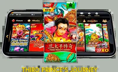 Third Princes Journey 5