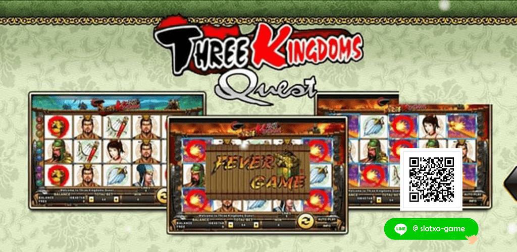 Three Kingdoms Quest ปก2.jpg