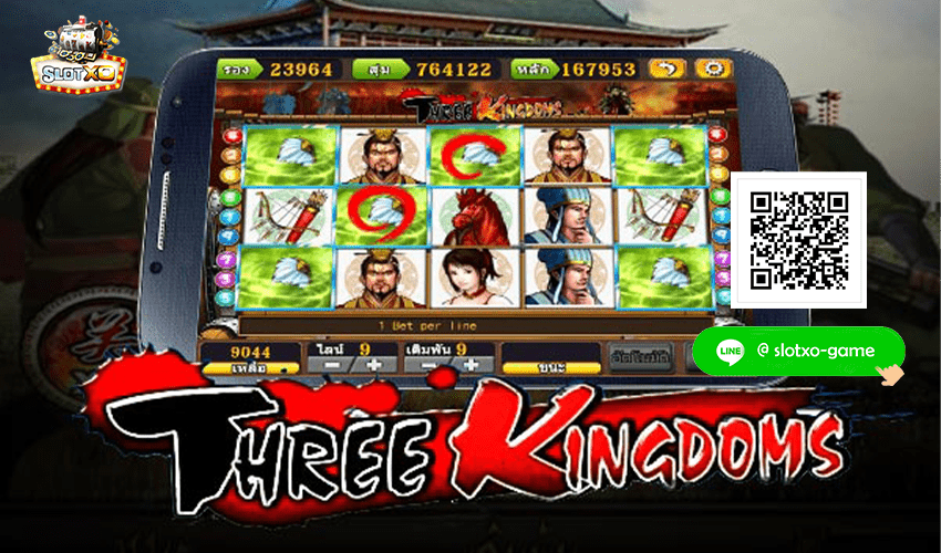Three Kingdoms Quest สมัคร.jpg