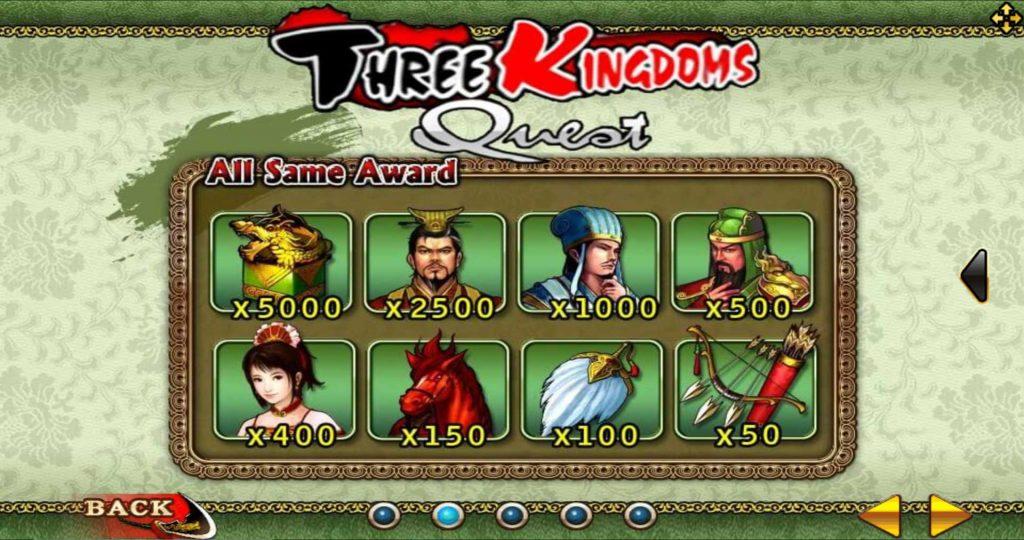 Three Kingdoms Quest 5