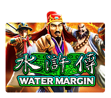 Water Margin ปก1