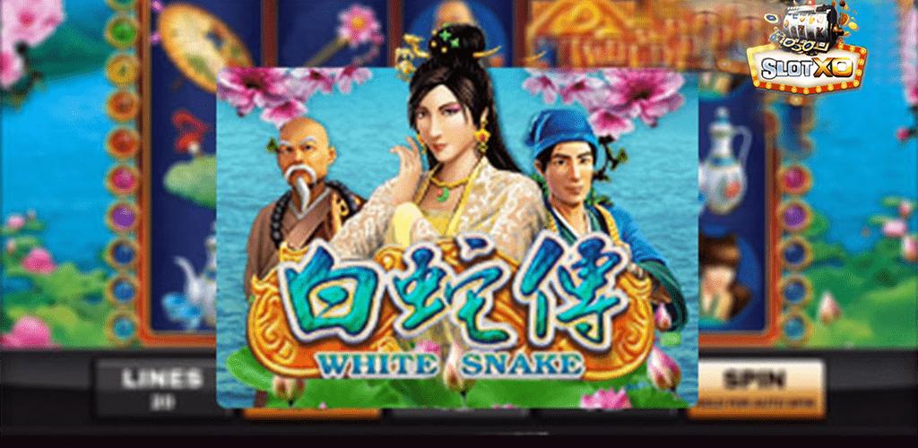 White Snake ปก3.jpg
