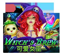 Witch's Brew ปก1