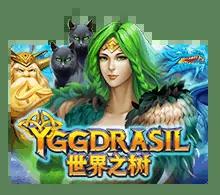 Yggdrasil ปก1