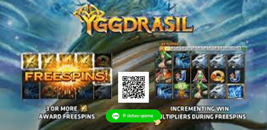 Yggdrasil ปก3.jpg