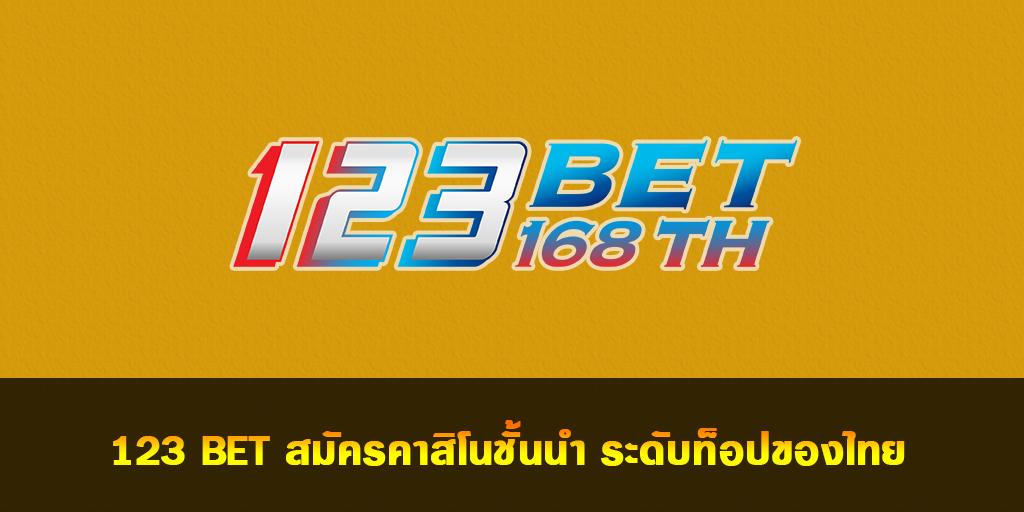 123 BET