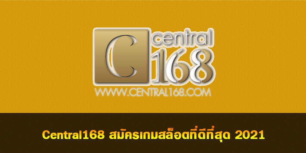 CENTRAL168