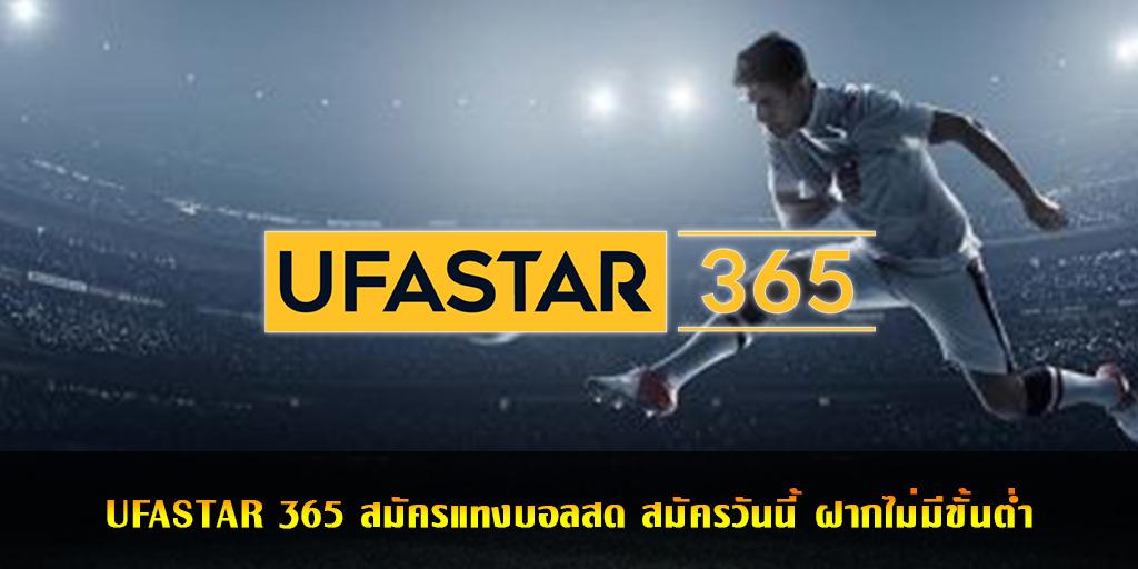 UFASTAR 365