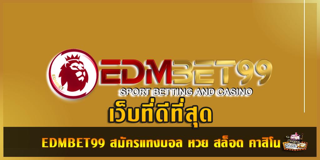 EDMBET99