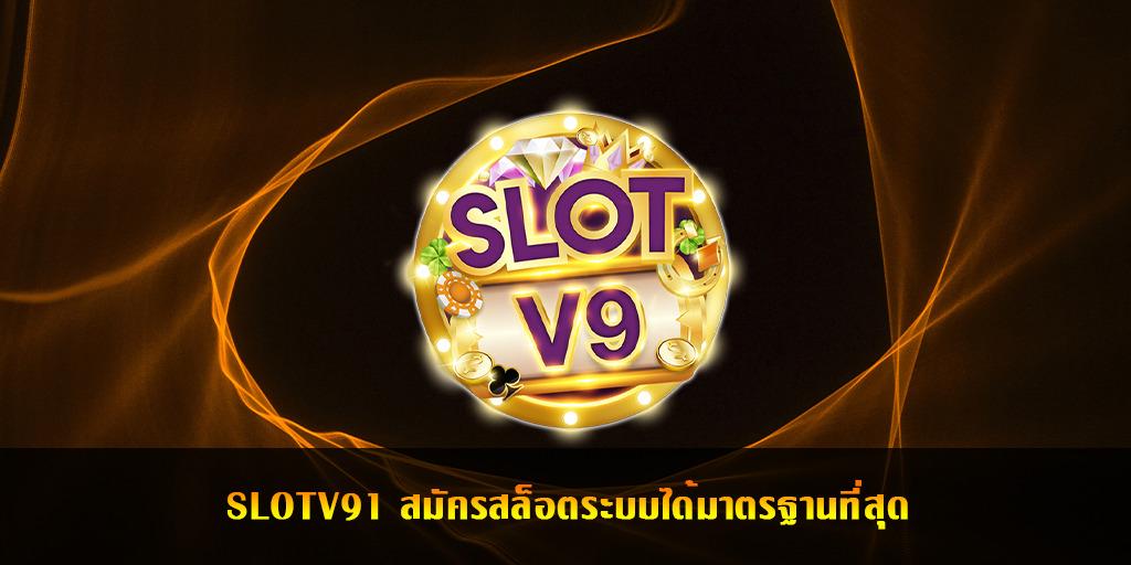 SLOTV91